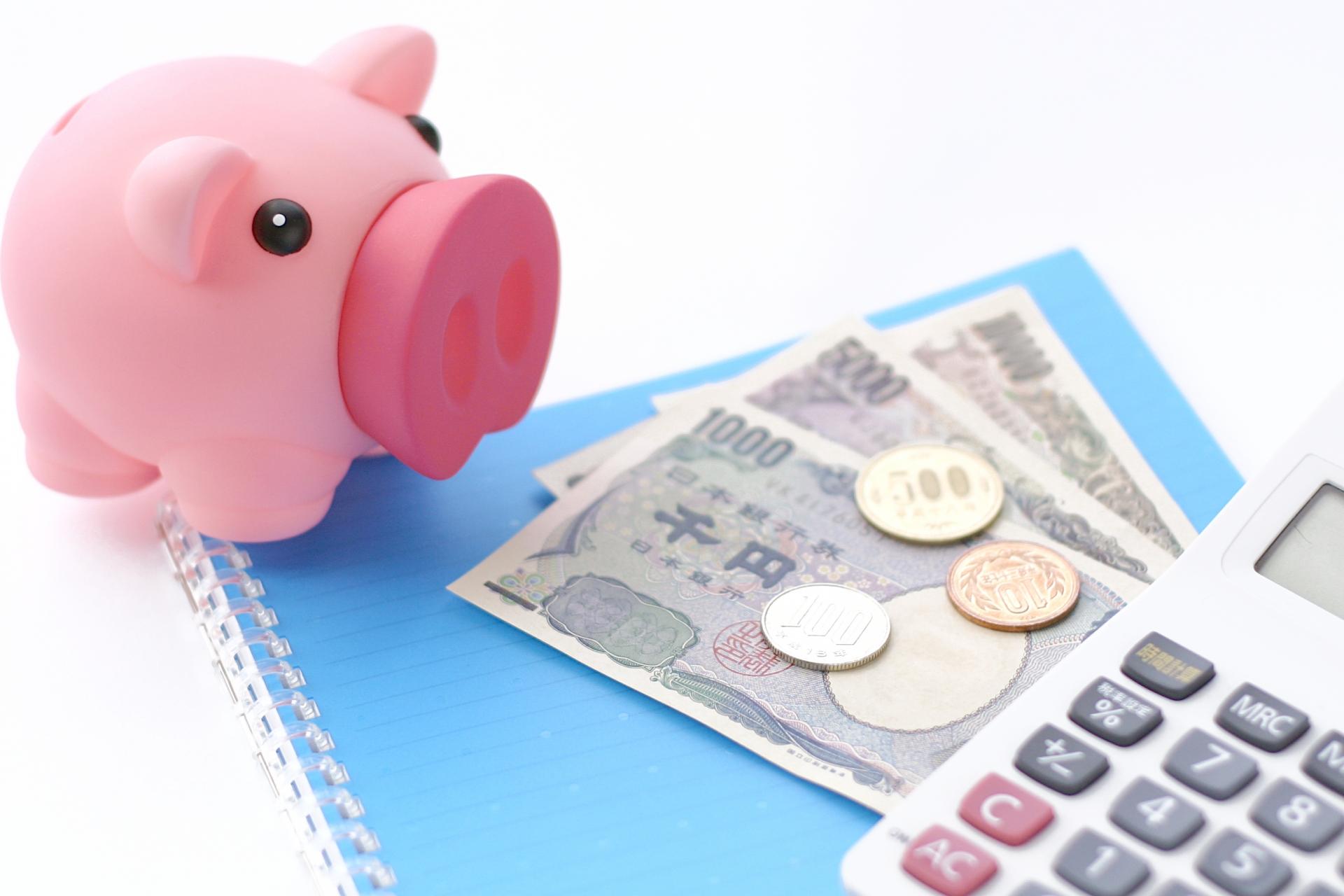 お金をコントロールして、人生を楽しくデザインする方法